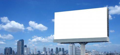 Современные рекламные конструкции