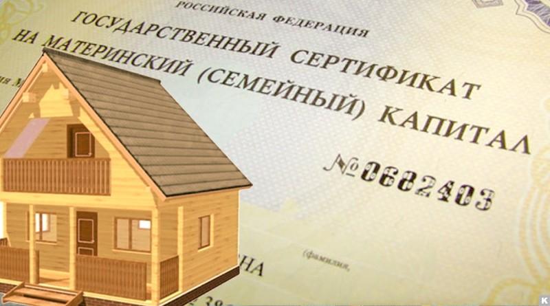 очень можно ли купить земельный участок в ипотеку в сбербанке должны
