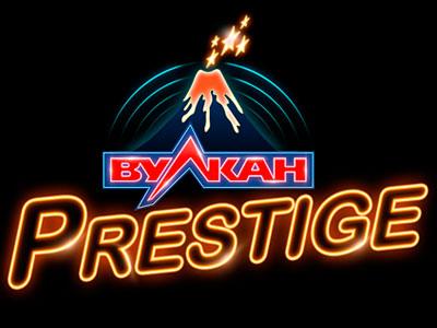 вулкан престиж vulkan prestige net
