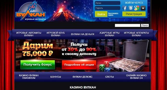 kasino 777 vulcan net