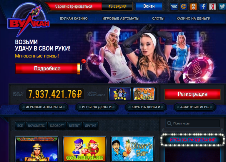 Как выбрать онлайн игровые автоматы