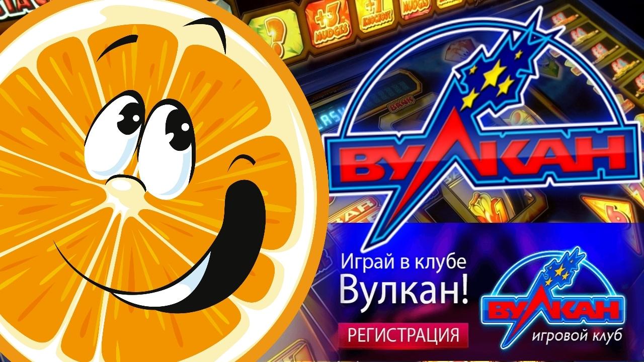 казино vulcan online