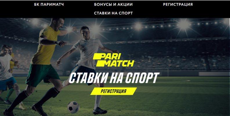 live-parimatch.com