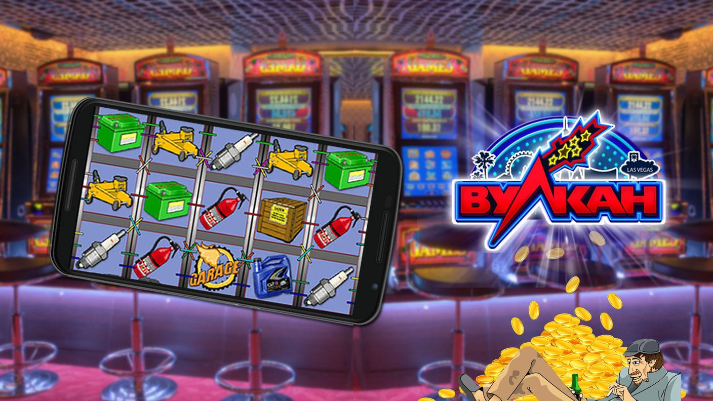 Software slot machine online