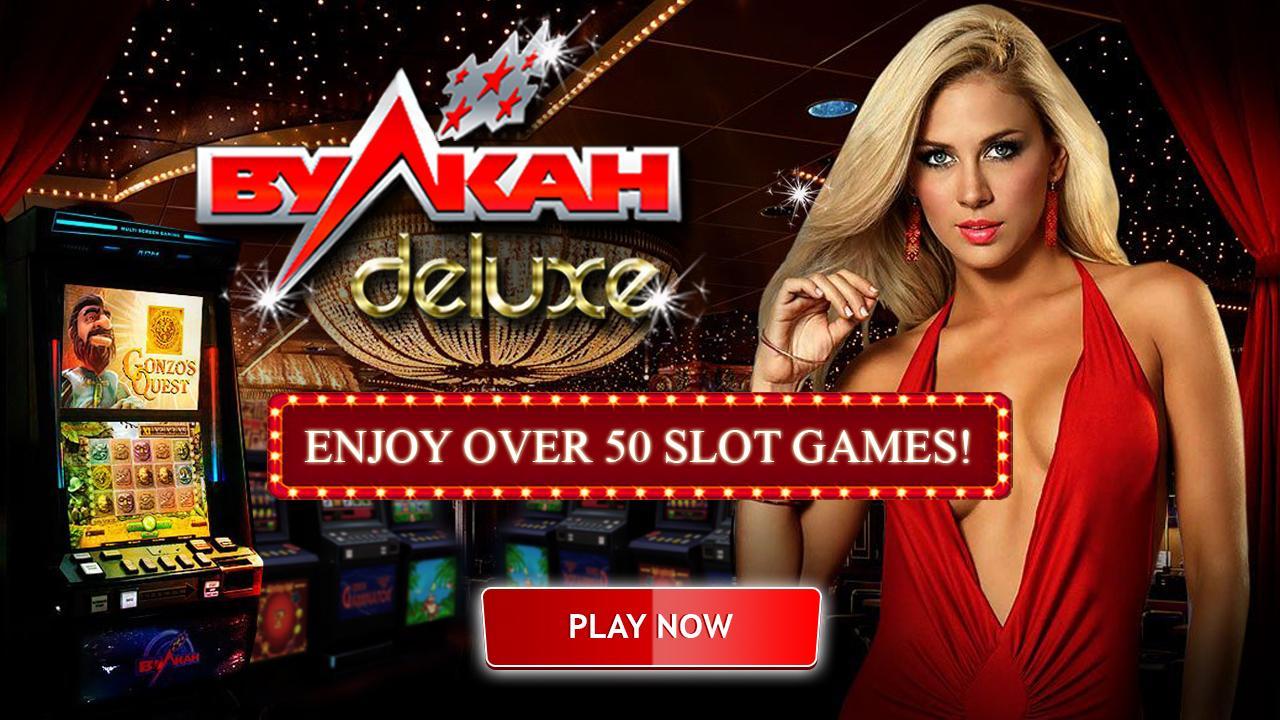 casino vulcan deluxe